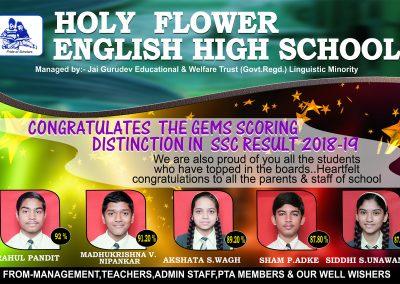 4x6 ssc congrates